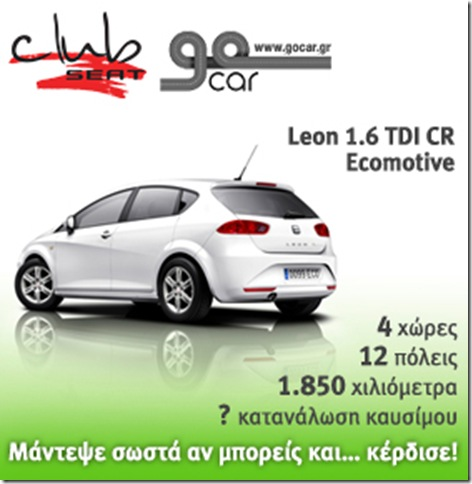 ecomitive_281_288_02