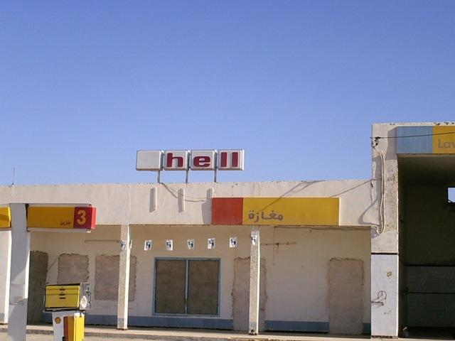 να βρεθούμε στην Τυνησία