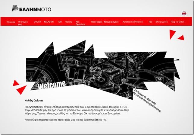 Hellinmoto.gr